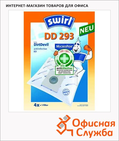 фото: Пылесборник для пылесосов Swirl DD 293 MicroPor 4 шт + воздушный фильтр