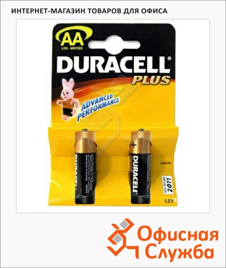 Батарейки Duracell, 1,5В, AA/ LR6, алкалиновые, 2шт/уп