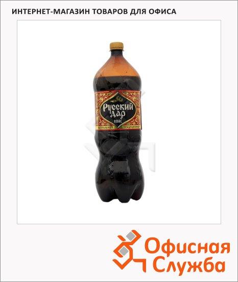 Квас Русский Дар традиционный, ПЭТ, 2л