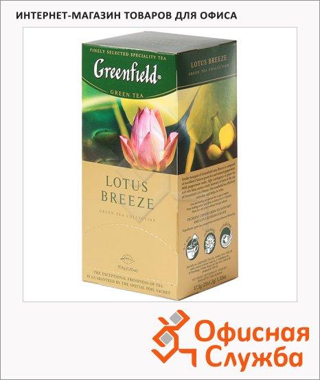 Чай Greenfield Lotus Breeze (Лотос Бриз), 25 пакетиков, зеленый