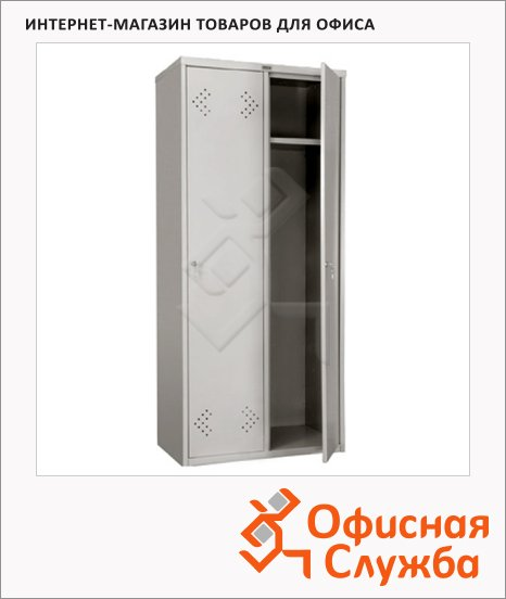 фото: Шкаф для одежды металлический LЕ-21-80 1830х812х469мм 2 секции