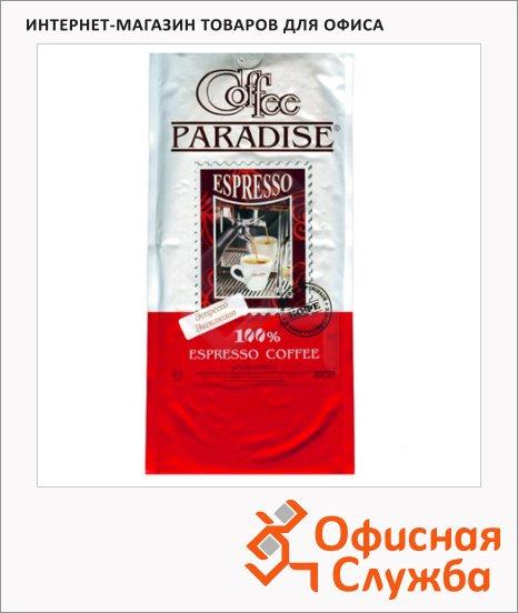 Кофе в зернах Paradise Espresso Эксклюзив 1кг, пачка