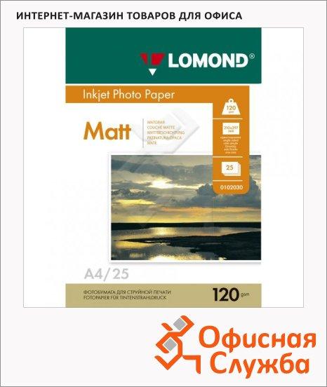 фото: Фотобумага для струйных принтеров Lomond А4 25 листов, 120 г/м2, матовая, 102030