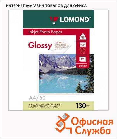 фото: Фотобумага для струйных принтеров Lomond A4 130г/м2, глянцевая, 50 листов, 102017