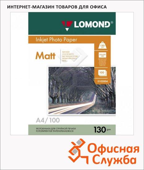 Фотобумага для струйных принтеров Lomond А4, 100 листов, 130 г/м2, 102004