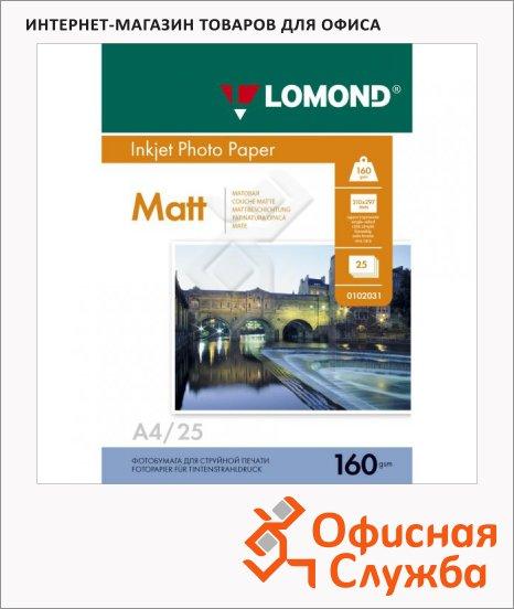 фото: Фотобумага для струйных принтеров Lomond А4 160 г/м2, матовая, 25 листов, 102031