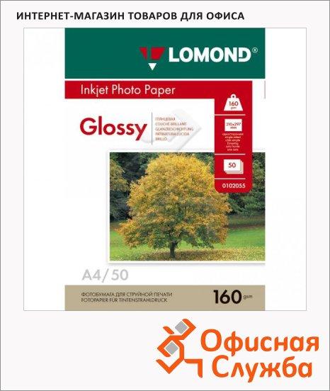 Фотобумага для струйных принтеров Lomond А4, 50 листов, 102055
