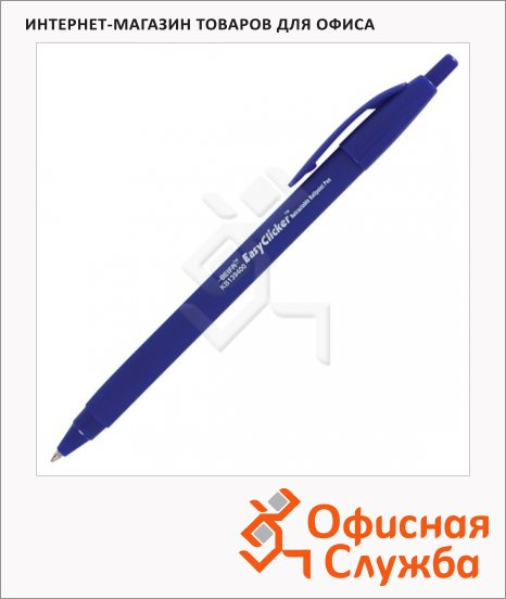 ����� ��������� �������������� Beifa KB139400 �����, 0.5��