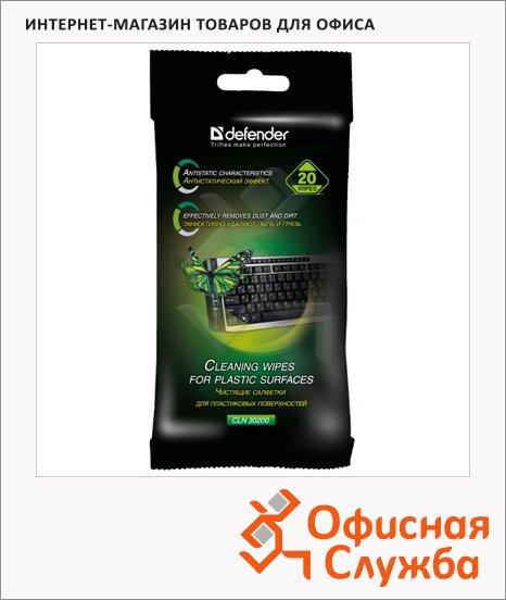Салфетки чистящие универсальные Defender 20 шт/уп, D30200