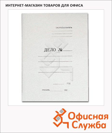фото: Скоросшиватель картонный Дело белый А4, 20 шт/уп, 280 г/м2