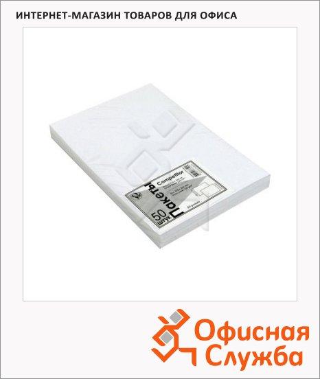 Пакет почтовый бумажный плоский Businesspack C4 белый, 229х324мм, 120г/м2, стрип, 50шт