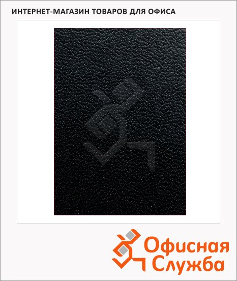 фото: Обложки для переплета картонные Gbc ReGency черные А4, 325 г/кв.м, 100шт