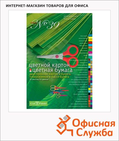 фото: Набор цветной бумаги и картона Альт 50 цветов А4, 30 листов, двухсторонний