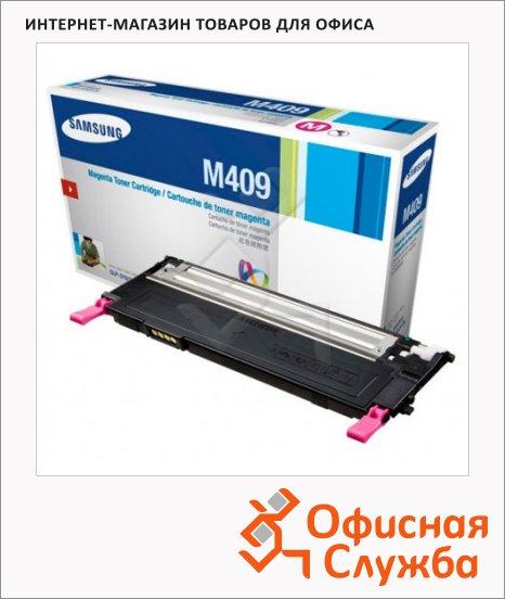 Тонер-картридж Samsung CLT-M409S, пурпурный