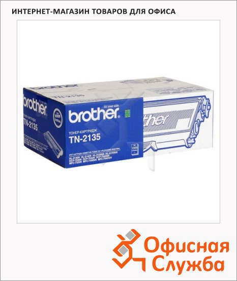 Тонер-картридж Brother TN-2135, черный