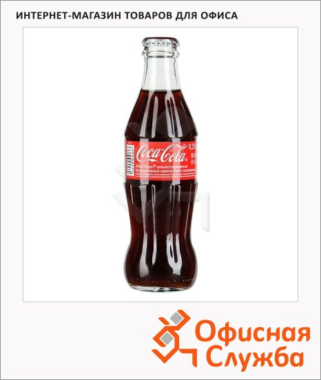 Напиток газированный Coca-Cola 0.25л, стекло