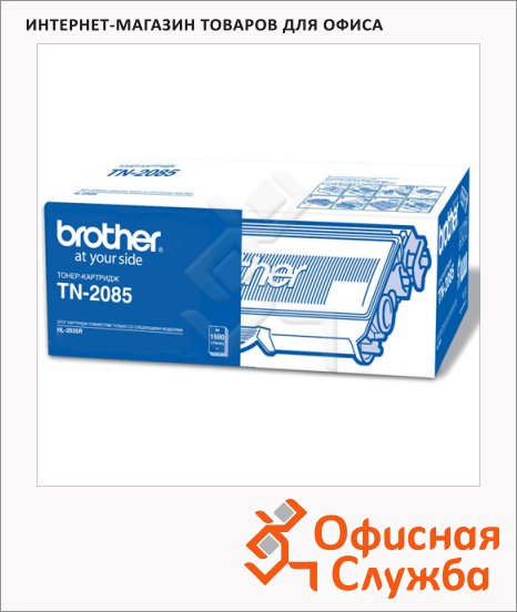 �����-�������� Brother TN-2085, ������