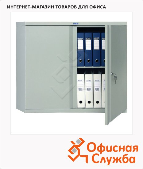 Шкаф металлический для документов Практик М-08 832x915x370мм