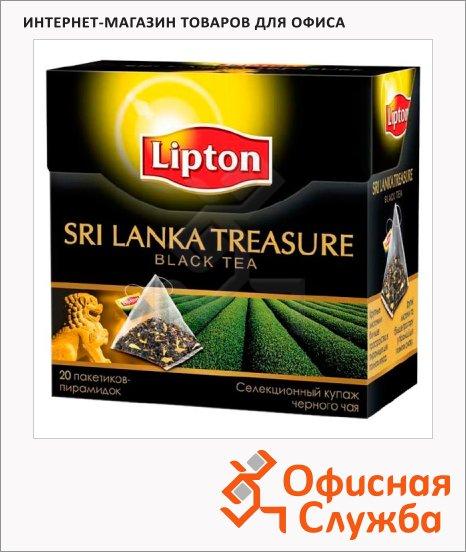 Чай Lipton SriLanka Treasure, черный, в пирамидках, 20 пакетиков