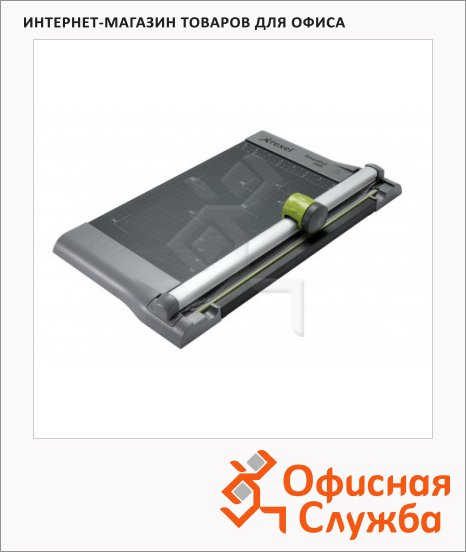 фото: Резак роликовый для бумаги Rexel SmartCut A400Pro 320 мм, до 10л