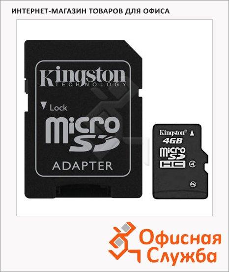Карта памяти Kingston micro SDHC, 4мб/с, с адаптером SD, 4Gb