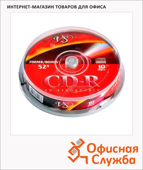 Диск CD-R Vs 700Mb, 52x, Cake Box, 10шт/уп