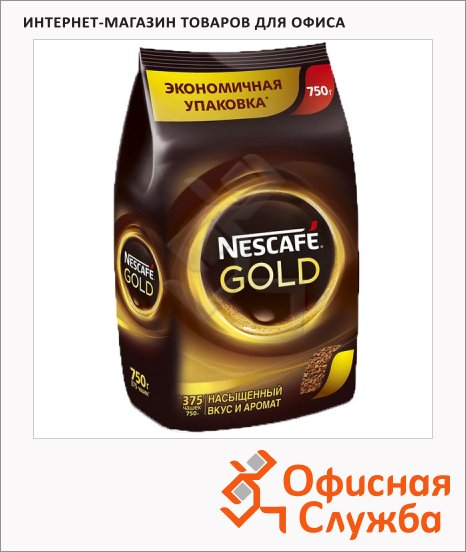Кофе растворимый Nescafe Gold 750г, пакет