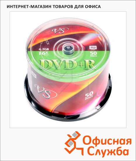 Диск DVD+R Vs 4.7Gb, 16x, Cake Box, 50шт/уп