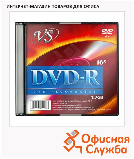 Диск DVD-R Vs 4.7Gb, 16x, Slim Case, 5шт/уп