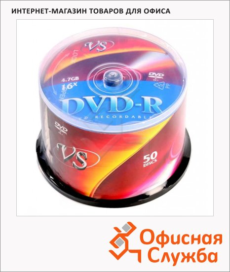 Диск DVD-R Vs 4.7Gb, 16x, Cake Box, 50шт/уп
