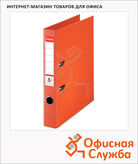 фото: Папка-регистратор А4 Esselte Power №1 оранжевая 50 мм, 811440
