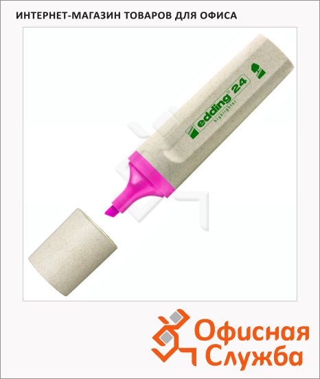 фото: Текстовыделитель Edding ECO 24 розовый 1-5мм, скошенный наконечник