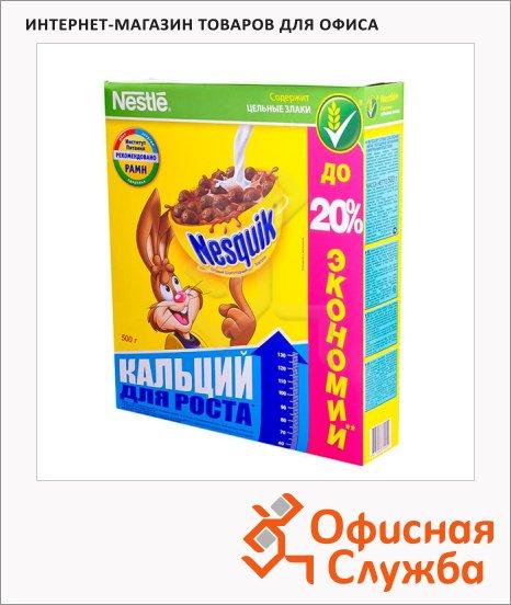 фото: Готовый завтрак Nesquik шоколадные шарики 500г