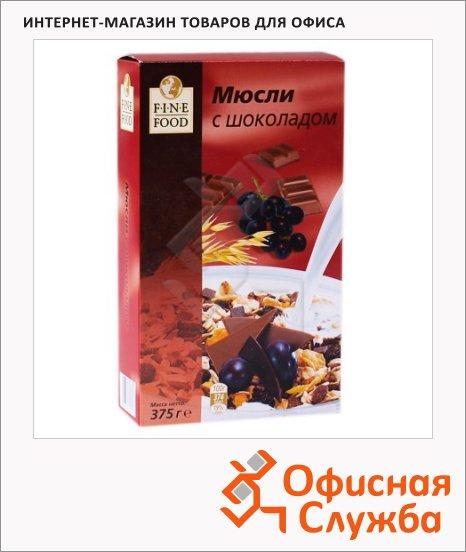 Мюсли Fine Food с шоколадом, 375г