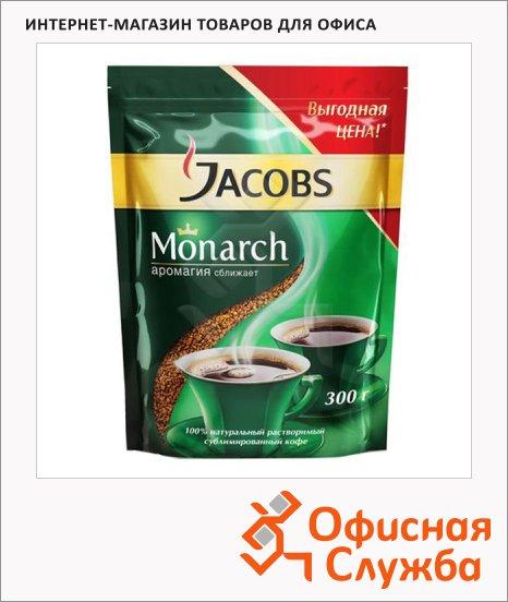 Кофе растворимый Jacobs Monarch 300г, пакет
