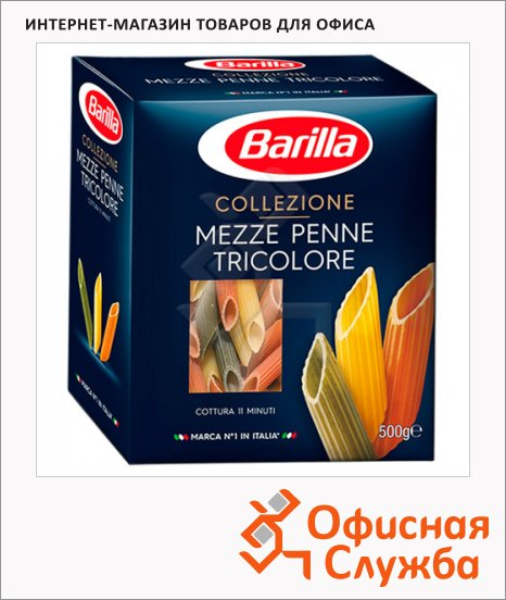 фото: Макаронные изделия Mezze Penne Mezze penne tricolore 500г