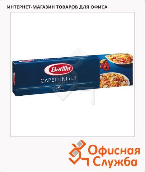 Макаронные изделия Barilla Capellini № 1, 500г