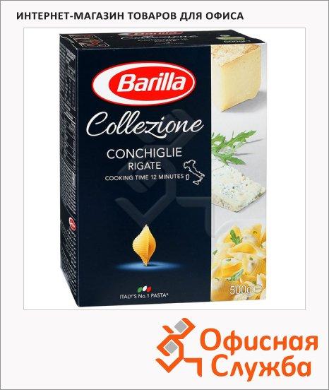 фото: Макаронные изделия Conchiglie Rigate 500г
