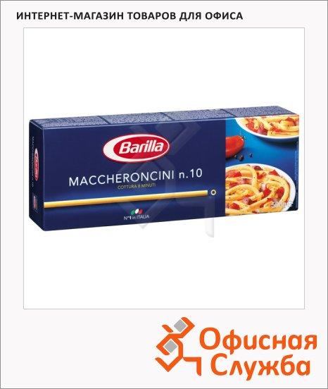 фото: Макаронные изделия Maccheroncini №10 500г