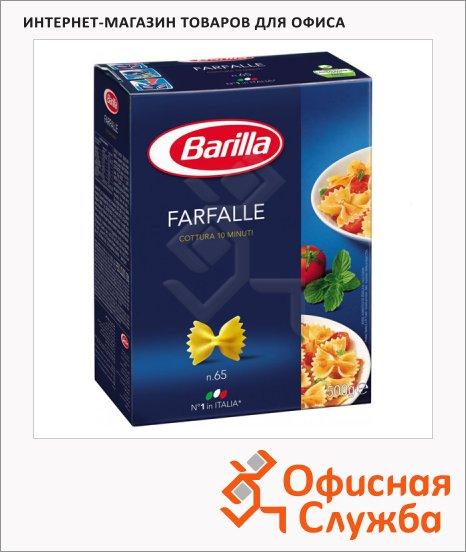 фото: Макаронные изделия Barilla Farfalle 500г