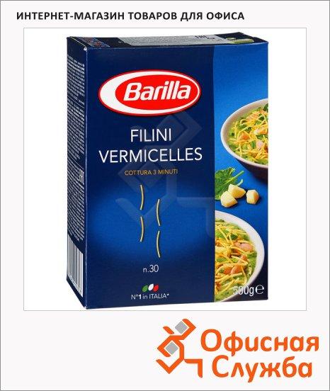 фото: Макаронные изделия Filini-Vermicelles 500г