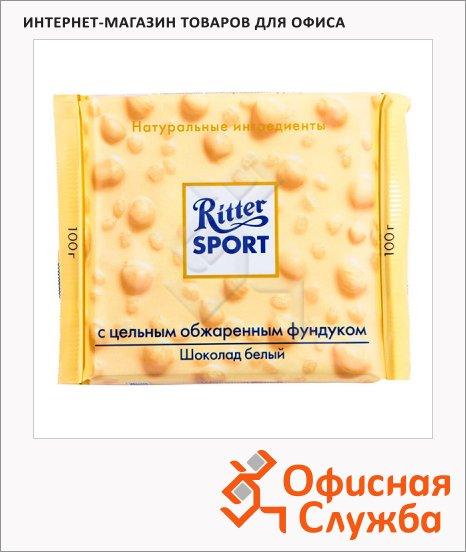 Шоколад Ritter Sport с фундуком, белый