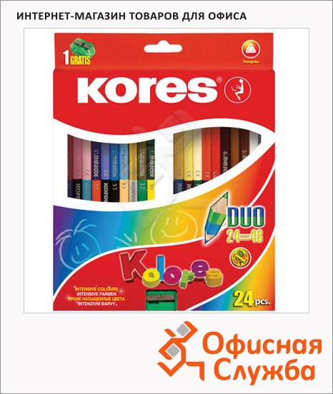 Набор цветных карандашей Kores 48 цветов, двухцветные, с точилкой, 93224