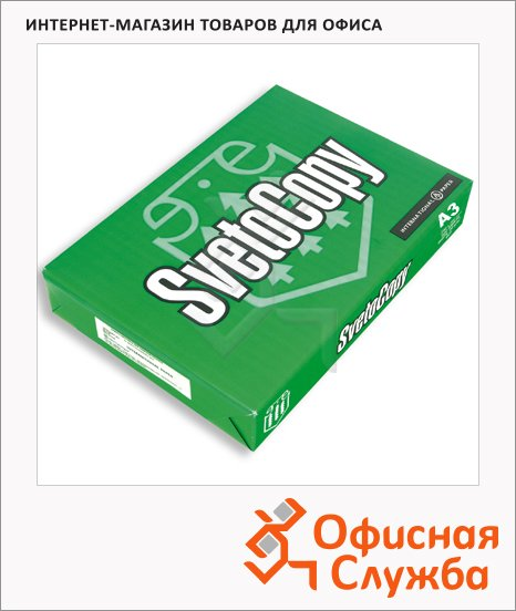 фото: Бумага для принтера Svetocopy А3 500 листов, 80 г/м2, белизна 146%CIE