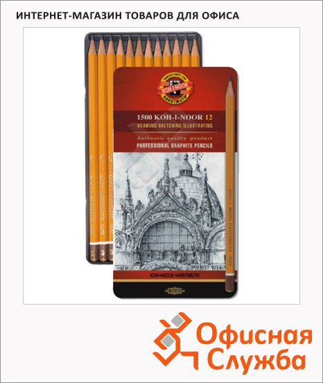 фото: Набор чернографитных карандашей Koh-I-Noor 1502/2 Graphic HB-10H 12шт, металлический пенал