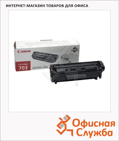 фото: Тонер-картридж Canon 703 черный, (7616A005)