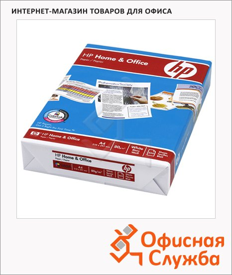 ������ ��� �������� Hp Printing Paper �4, 500 ������, 80�/�2, ������� 161%CIE