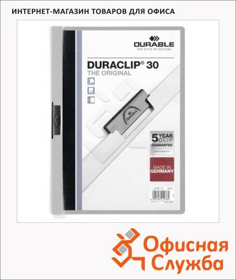 Пластиковая папка с клипом Durable Duraclip серая, А4, до 30 листов, 2200-10