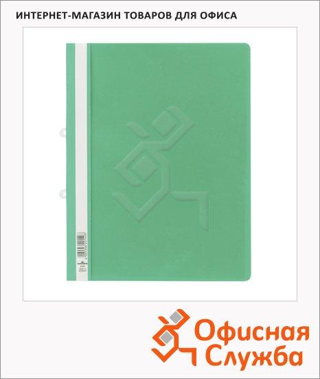 Скоросшиватель пластиковый Durable зеленый, А4, 2580-05