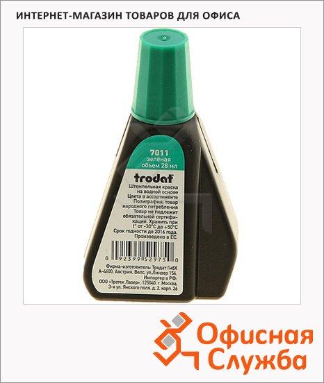 Штемпельная краска на водной основе Trodat 28мл, 7011, зеленая
